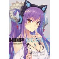 Doujinshi - Illustration book - HGP:WORLD / Minus Art Works
