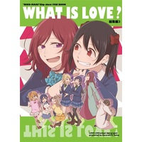 Doujinshi - 【メロン専売セット】WHAT IS LOVE? + 色紙 / アンコール62℃