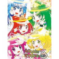 Doujinshi - Smile PreCure! (Go!Go!Let'sGo!スマイルれいんぼ〜III) / Choco Mint