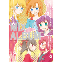 Doujinshi - Compilation - Love Live / Yazawa Nico x Nishikino Maki (MIX ALBUM) / Powerful Cocoa