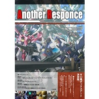 Doujinshi - Illustration book - Anthology - Gundam series (Another Responce) / Blazing Gear