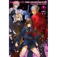 Doujinshi - Fate/EXTRA (Fate/EXTRA CCC VOID LOG:BLOOM ECHO II) / TYPE-MOON