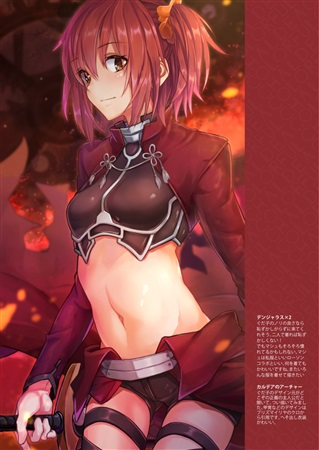 Doujinshi - Illustration book - Fate/Grand Order (CHALDEA COLORFUL) / アトリエかふぇいん