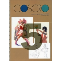 Doujinshi - Illustration book - COSCRO 5 / M art gallery