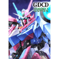Doujinshi - Illustration book - Mobile Suit Gundam 00 (G:DCD generation2) / Aa@Yanagiya