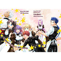 Doujinshi - Fate/stay night / Shirou & Rin & Archer (Welcom to our tea party) / CoLoBoCs