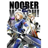 Doujinshi - Anthology - Overwatch / Mercy (NOOBERWATCH2) / クラッシュ黒猫