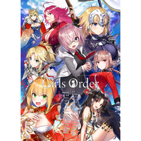 Doujinshi - Illustration book - Anthology - Fate/Grand Order / All Characters (Fate Series) (Girls Order Vol.2) / AliceFlag