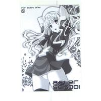 [Adult] Doujinshi - Macross Frontier (after school) / Yellow avantgard