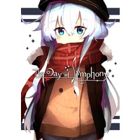 Doujinshi - Illustration book - Anthology - Kantai Collection / Hibiki (Kan Colle) (The Day of Symphony) / へにょっとばーど