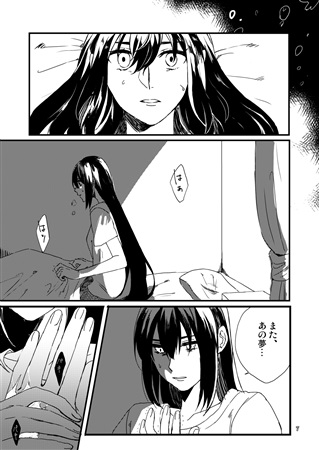Doujinshi - Kantai Collection / Nagato & Admiral (Flowerwall) / centimeters