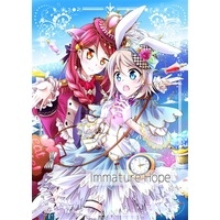 Doujinshi - Love Live! Sunshine!! / Takami Chika & Sakurauchi Riko & Watanabe You (Immature Hope) / かんらんせき