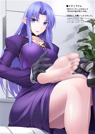 [Adult] Doujinshi - Illustration book - Fate/Grand Order (FGOのあしぼん6) / Chural-an