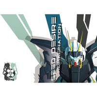 Doujinshi - Illustration book - Mobile Suit Gundam SEED (SEED DESIRE REIMAGINATION) / 米3kg13