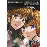 Doujinshi - Illustration book - Touhou Project (LOVE COLOR☆MASTERBUCKS) / ドッジ弾幕