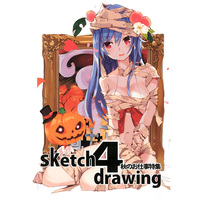 Doujinshi - Illustration book - Touhou Project / Hinanawi Tenshi (sketch drawing4秋のお仕事特集) / あぶら畑グランテッド