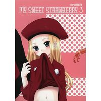 [Adult] Doujinshi - Summon Night (My Sweet Strawberry 3) / Inudrill Lolita Engine
