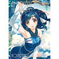 Doujinshi - Illustration book - To Heart 2 (AMADUYU TATSUKI ART WORKS AQUAPLUS COLLECTIONS) / アクアプラス