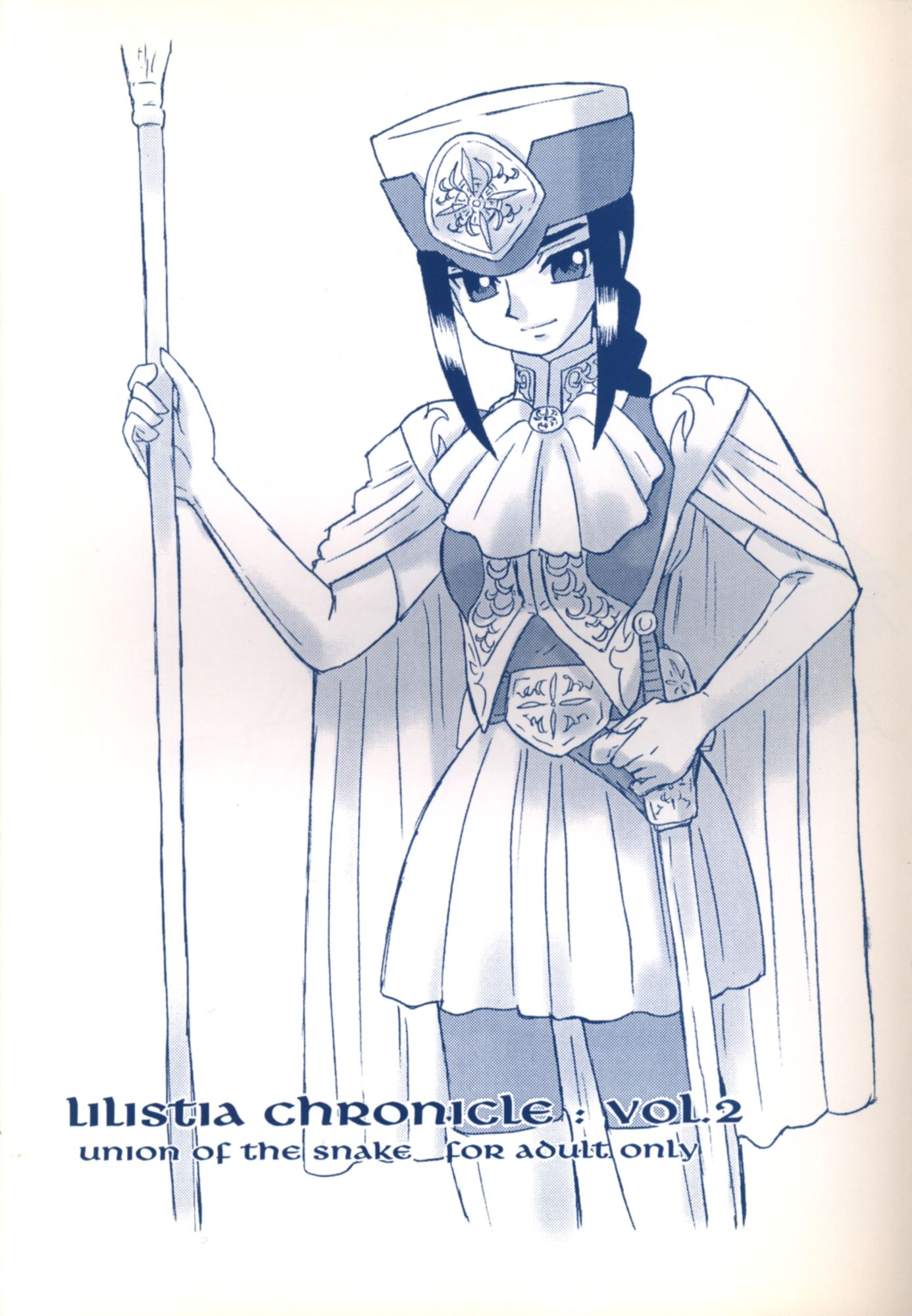 [Adult] Doujinshi - LiListia chRonicLE:VOL.2 / UNION OF THE SNAKE