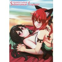 Doujinshi - Illustration book - Touhou Project (Subterranean fragment) / A/Z'7(オールセブン)