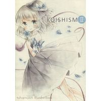 Doujinshi - Illustration book - Touhou Project (KOISHISM II) / 幻葬教団