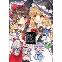 Doujinshi - Illustration book - Touhou Project (永 ETERNITY) / ちゃ屋。