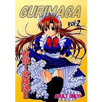 [Adult] Doujinshi - Sister Princess (GURIMAGA vol.2 首領!武羅魂II) / Baguri Koubou