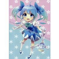 Doujinshi - Illustration book - Touhou Project (THTKS toho tenkushou character book) / 四匹の黒猫