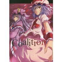 Doujinshi - Touhou Project (Coalition) / ハチミン