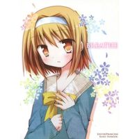 Doujinshi - Sister Princess (BREATHE) / INSTRUMENTAL