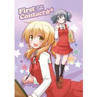 Doujinshi - Hidamari Sketch (First Contact) / BLACK RIVER