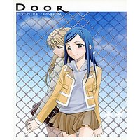 Doujinshi - Novel - Mai-HiME (DOOR) / Waterfall