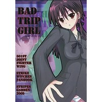 Doujinshi - Strike Witches (BAD TRIP GIRL) / Stripes Garden