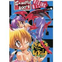[Adult] Doujinshi - Darkstalkers (Vampire Series) (Rising-HIGH) / えんま屋