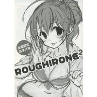 Doujinshi - Illustration book - ROUGHIRONE 2 / いろねのね
