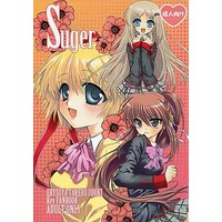 [Adult] Doujinshi - Little Busters! (suger) / 恵比寿屋