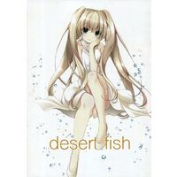 Doujinshi - Illustration book - desert fish / くま×うさぎ