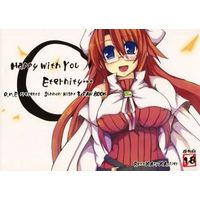 [Adult] Doujinshi - Summon Night (Happy With You Eternity・・・) / D.M.E