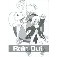 Doujinshi - Illustration book - 【コピー誌】Rain Out / NIKOPRO