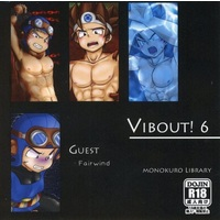 Doujin CG collection (CD soft) - Dragon Quest