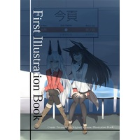 Doujinshi - Illustration book - First Illustration Book / てんれす
