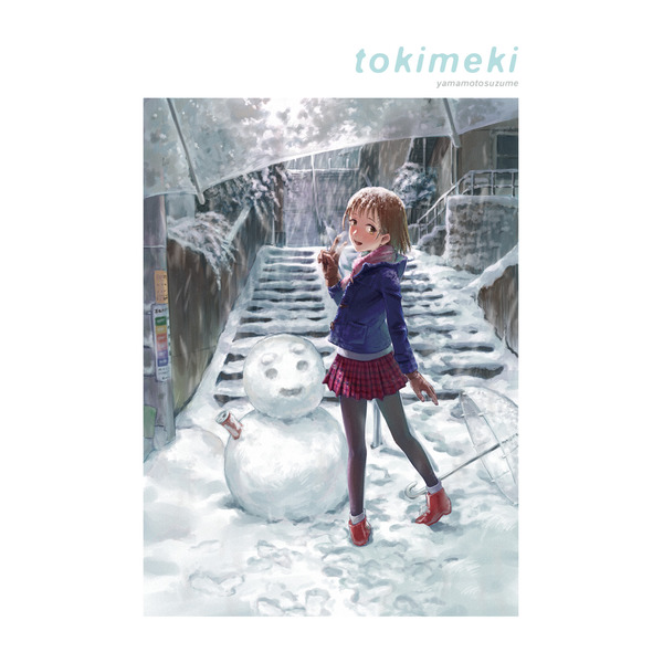 Doujinshi - Illustration book - tokimeki / 焼き鳥秘境