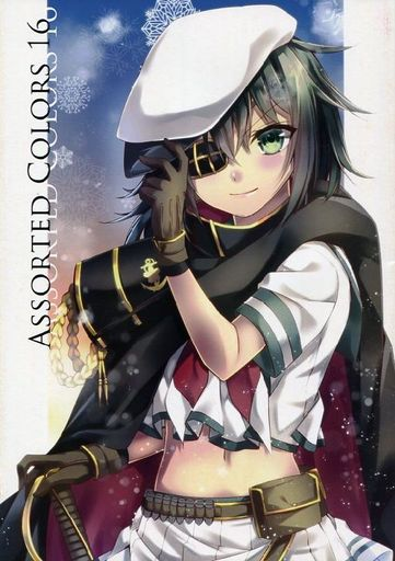 Doujinshi - Illustration book - Kantai Collection / Kiso (Kan Colle) (ASSORTED COLORS 16) / Sorairo