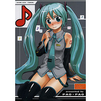 [Adult] Doujinshi - VOCALOID (♪) / PAO・PAO