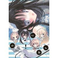 Doujinshi - K-ON! / All Characters (けいおん! FAN BOOK exclamation) / Hato no Tamago