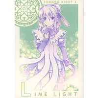Doujinshi - Summon Night (LIME LIGHT) / Murasaki