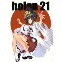 Doujinshi - Illustration book - holon 21 / holon