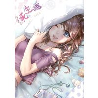 Doujinshi - Illustration book - 私生活 覗 Vol.2 / A+B=