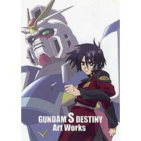 Doujinshi - Illustration book - Mobile Suit Gundam SEED (GUNDAM S DESTINY Art Works) / U.G.E コネクション