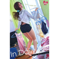 [Adult] Doujinshi - In Daily Life / SILICONE FAIRY